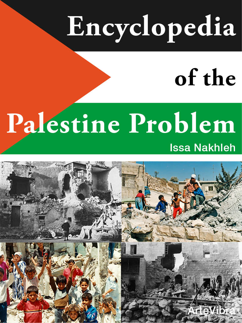 Palestine-Encyclopedia_cover